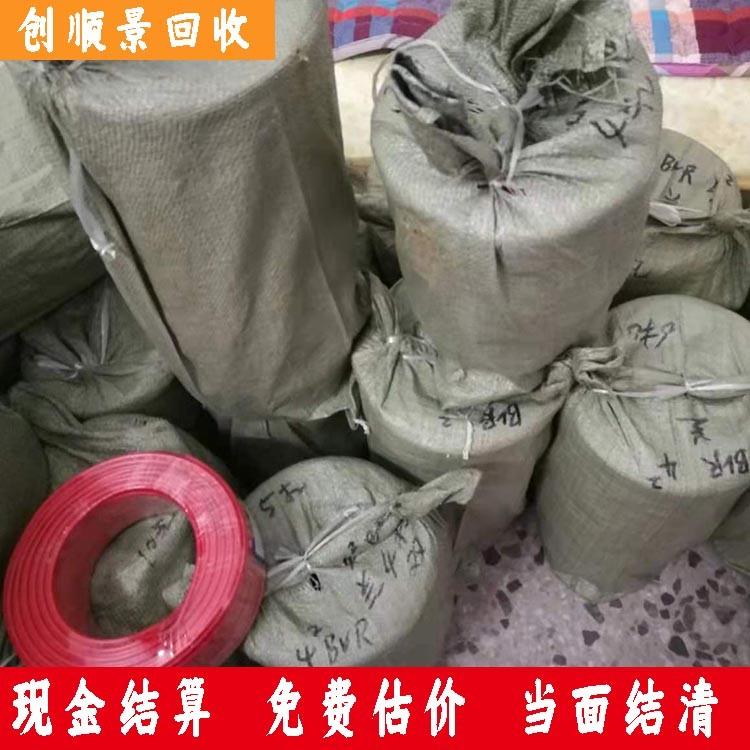广州电线电缆回收 废电线电缆回收