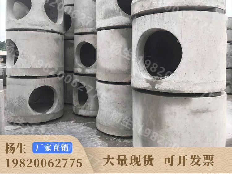 检查井-详情图-750_07