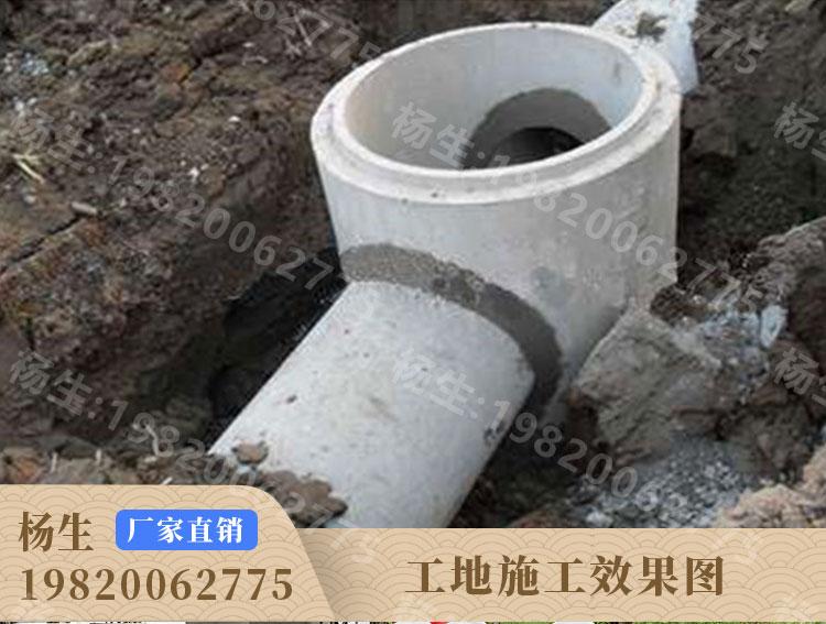 检查井-详情图-750_13