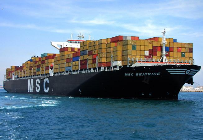 多米尼加海运关税起征点_进口关税查询关税计算方法_海关编码查询