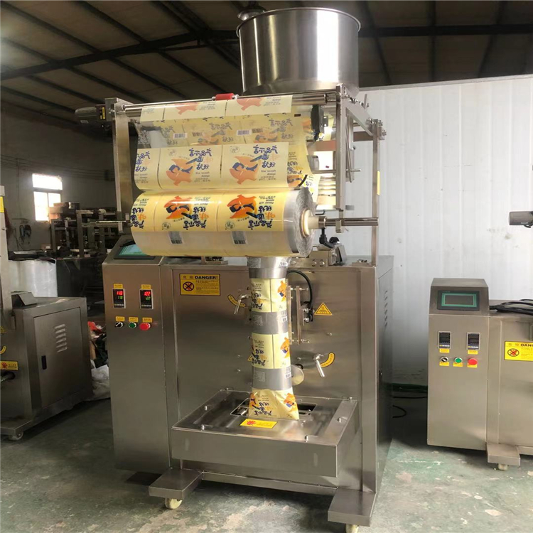 昌吉立式包装机生产厂家 颗粒包装机