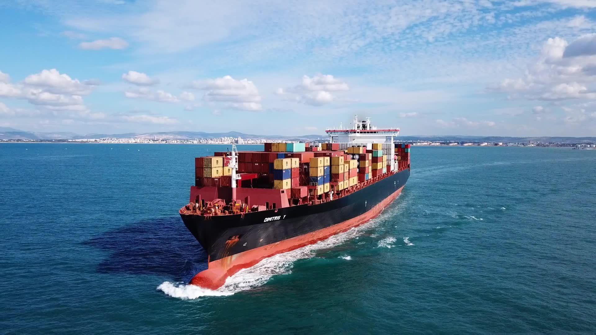 法罗群岛海运关税起征点_进口关税查询关税计算方法_海关编码查询