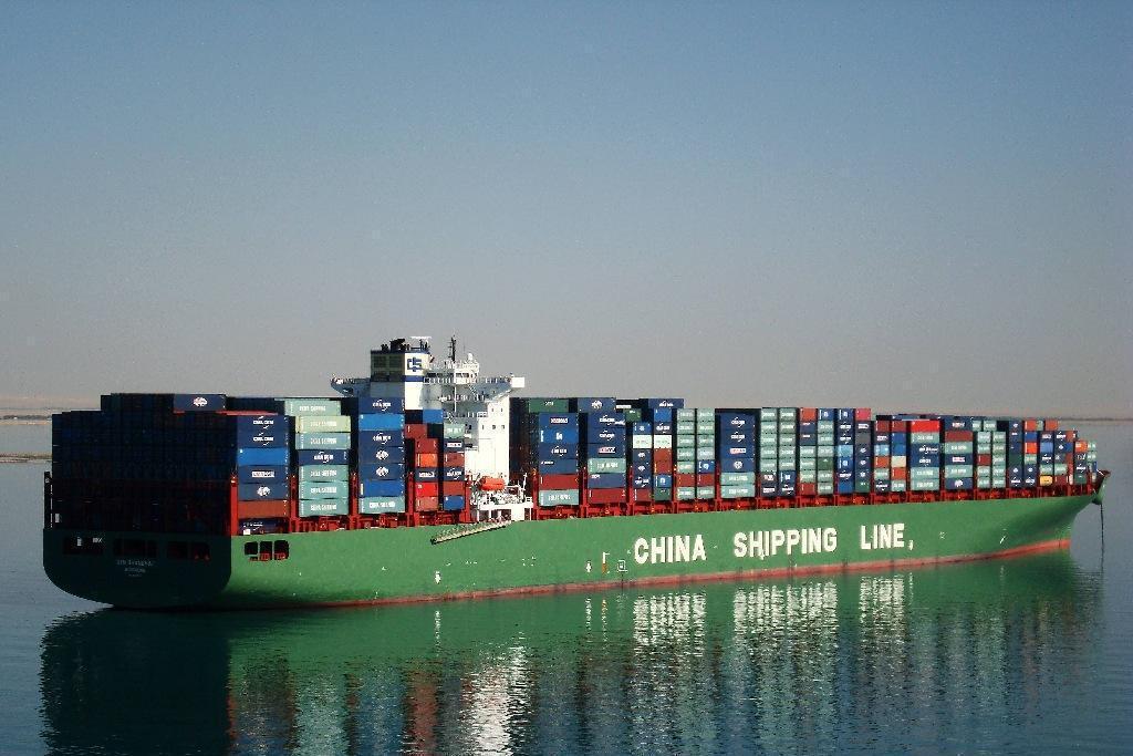 巴哈马群岛海运关税起征点_进口关税查询关税计算方法_海关编码查询