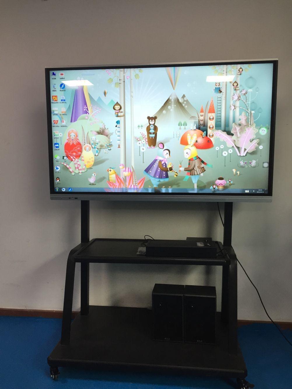 智能教学平板 会议平板一体机 双系统防眩光 I5 4 128电脑