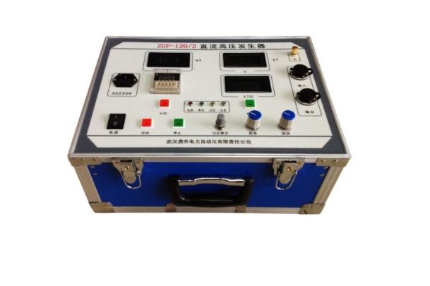 直流高压发生器都有哪些特点?