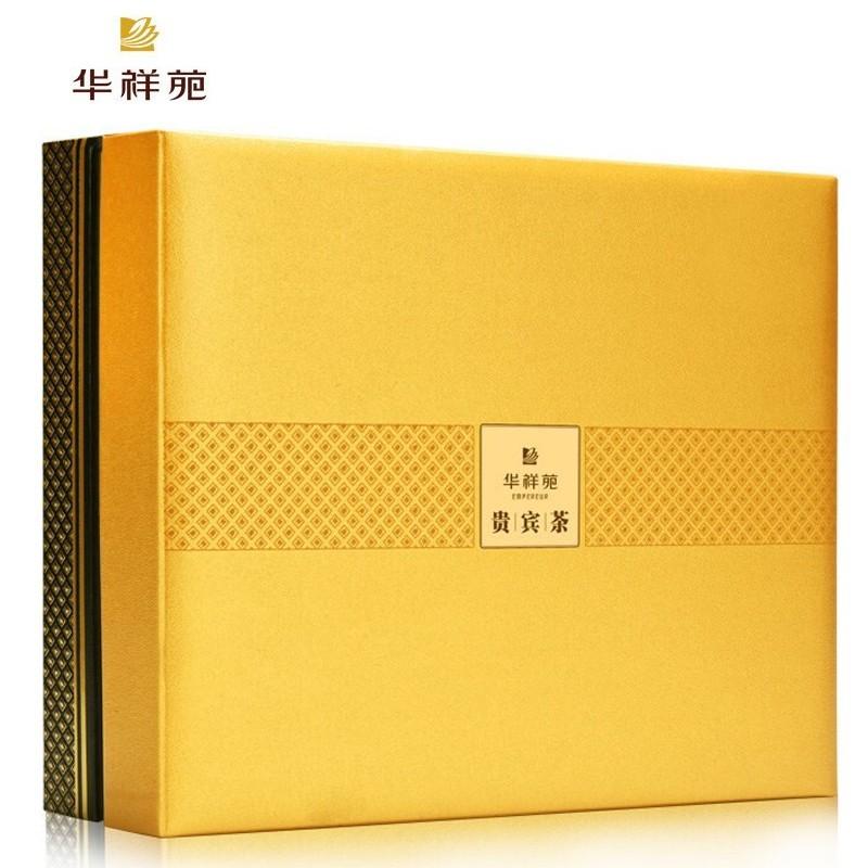 华祥苑贵宾茶 武夷正岩肉桂乌龙茶 送礼茶叶礼盒装100g